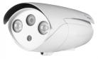 BL-CS7200IB-PWL-I3SG 2 MP HD IR-Bullet Camera